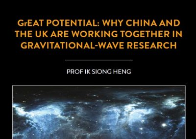 The Gravitational-wave Excellence through Alliance Training (GrEAT) Network is bringing scientists in the UK and China together, and their collaboration […]